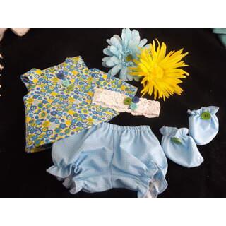 """15"""" - 17"""" Summer Dress Set Aqua Floral"""